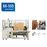 KX-550