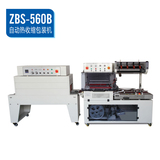 ZBS-560B